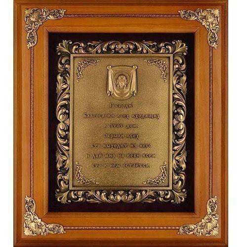 """Деревянная ключница """"Спас Нерукотворный"""" настенная (фото)"""