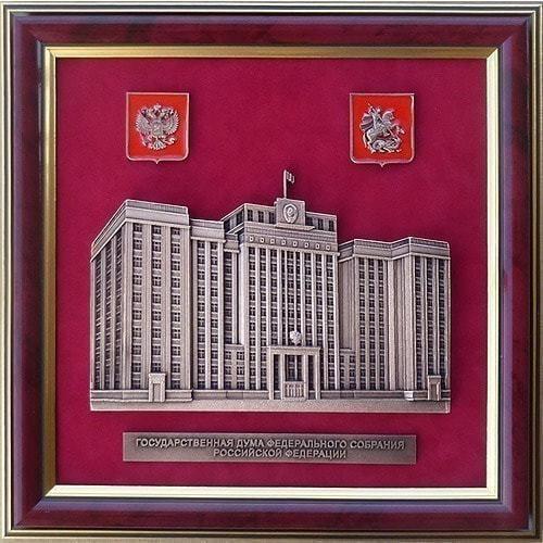 """Плакетка """"Государственная дума РФ"""" в подарочной коробке"""