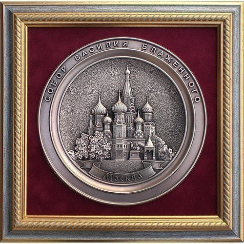 "Плакетка ""Собор Василия Блаженного"" (26 х 26 см)"