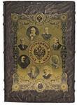 Подарочная книга в кожаном переплете. Государственный банк 1860-1917 (в футляре)