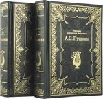 Миниатюрная книга в кожаном переплете. Пушкин А.С. Избранная лирика в 2-х томах (в коробе. Цвет обложки и короба белый)