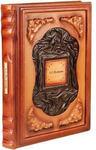 Подарочная книга в кожаном переплете. Пушкин А.С. Избранное