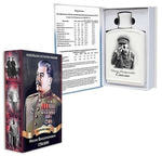 Подарочный набор с фарфоровым штофом. Новейшая история России (штоф И.В.Сталин)