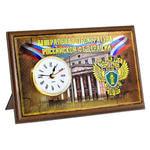 """Подарочные часы """"Генеральная прокуратура"""""""