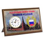 """Подарочные часы """"Федеральная служба охраны"""""""