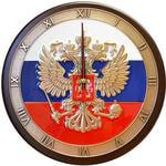 """Настенные часы """"Герб России"""" в подарочной упаковке"""