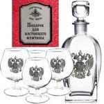 Подарочный набор c 4-мя бокалами для коньяка и стеклянным штофом. Отечество, Долг, Честь