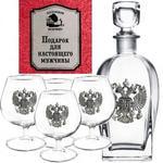 Подарочный набор c 4-мя бокалами для коньяка и стеклянным штофом. Подарок для настоящего мужчины