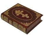 Подарочная книга в кожаном переплете. Православный молитослов
