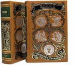 Подарочная книга в кожаном переплете. Ницше Ф. Собрание в 2-х томах