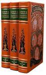 Подарочная книга в кожаном переплете. Ахмадулина Б. Собрание сочинений в 3-х томах