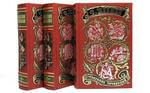 Подарочная книга в кожаном переплете. Шукшин В. Собрание сочинений в 3-х томах