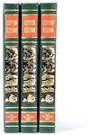 Подарочная книга в кожаном переплете. Есенин С. Собрание сочинений в 3-х томах