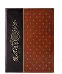 Подарочная книга в кожаном переплете. Великие педагоги всех времен и народов