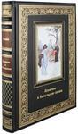 Подарочная книга в кожаном переплете. Японские и бенгальские сказки