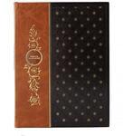 Подарочная книга в кожаном переплете. Мудрость тысячелетий