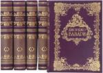 Подарочная книга в кожаном переплете. Джорджо Вазари. Жизнеописания знаменитых живописцев в 4-х томах (в коробе)