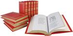 Подарочная книга в кожаном переплете. Пушкин А.С. Полное собрание сочинений в 10 томах (в коробе)