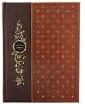 Подарочная книга в кожаном переплете. Великие и знаменитые. Истории из жизни