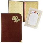 Папка юбилейная с адресом. 30 лет