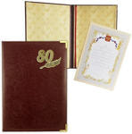 Папка юбилейная с адресом. 80 лет