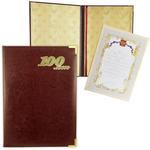 Папка юбилейная с адресом. 100 лет
