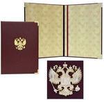 Представительская папка. Герб РФ
