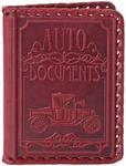 Кожаная обложка для автодокументов. Ford T | Бордо