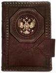 Подарочный ежедневник в кожаном переплете (А5). Империя 2 (цвет коричневый)