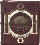 Подарочная книга в кожаном переплете. Родословная книга