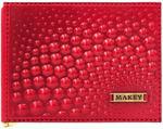Кожаный зажим для денег. Bubbes | Красный