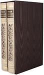 Подарочная книга в кожаном переплете. Джулия Чайлд. Уроки французской кулинарии в 2-х томах (в футляре)