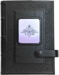 Подарочный ежедневник в кожаном переплете (А5). Герб вооруженных сил РФ   Чёрный