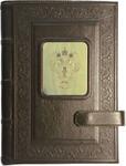 Подарочный ежедневник в кожаном переплете (А5). Герб прокуратуры   Коричневый