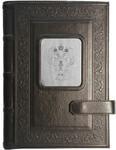Подарочный ежедневник в кожаном переплете (А5). Герб прокуратуры | Чёрный