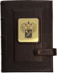 Подарочный ежедневник в кожаном переплете (А5). Герб таможни | Коричневый