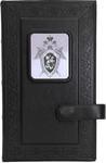 Настольная кожаная визитница. Герб следственного комитета | Чёрный