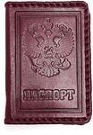 Кожаная обложка на паспорт. Герб РФ с оплеткой   Бордо
