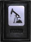 Кожаная обложка для автодокументов. Нефтянику | Чёрный