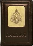 Кожаная обложка на паспорт. Герб МЧС | Коричневый