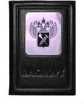 Кожаная обложка на паспорт. Герб таможни | Чёрный