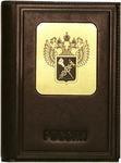 Кожаная обложка для документов (3 в 1). Герб таможни   Коричневый