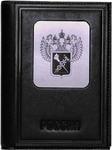 Кожаная обложка для документов (3 в 1). Герб таможни   Чёрный