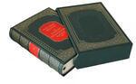 Подарочная книга в кожаном переплете. Абу Али Ибн Сина (Авиценна). Канон врачебной науки(в 6-ти томах)