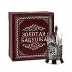 Подарочный набор c подстаканником в деревянной шкатулке (3 предмета). Золотая бабушка