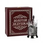 Подарочный набор c подстаканником в деревянной шкатулке (3 предмета). Золотой дедушка