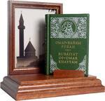"""Подарочный набор с миниатюрной книгой в кожаном переплете. Омар Хайам """"Рубаи"""""""