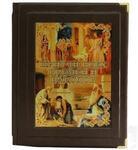 Подарочная книга в кожаном переплете. Притчи всех времен и народов