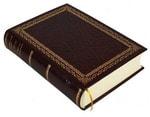 Подарочная книга в кожаном переплете. Охота въ Россiи во всехъ ея видахъ (в футляре)