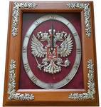"""Настенные часы """"Герб РОССИИ"""" (29 х 34 см)"""